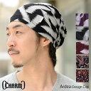 医療用帽子 帽子 メンズ レディース ビーニー ニットキャップ 商品名:Ardeaデザインワッチ