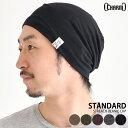 帽子 メンズ ビーニー 医療用帽子 ランニング ニットキャップ 秋冬 商品名:スタンダードストレッチR/Vビーニーワッチ