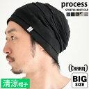医療用帽子 ニット帽 帽子 メンズ 大きいサイズ レディース 商品名:processステッチビックワッチ