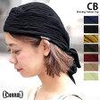 医療用帽子 バンダナキャップ 帽子 ニット帽 ワッチキャップ メンズ レディース スポーツ 商品名:CBシャーリングターバンワッチ