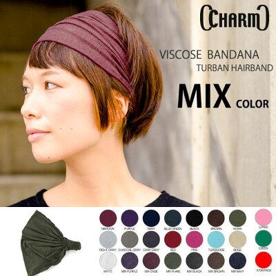 ヘアバンド headband バンダナ カチューシャ 三角巾 【ビスコースバンダナターバンヘア…