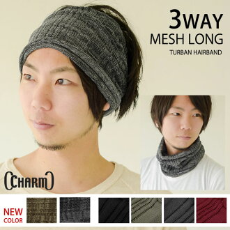 3Way Long Mesh headband from Charm - works as a headband for hair styling, sports use and as a neck warmer