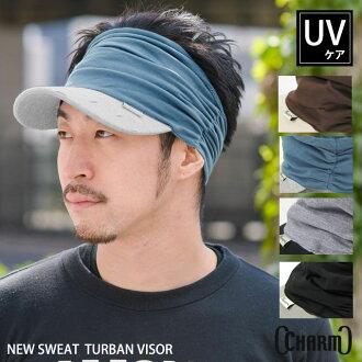 Sun visor headband - Designed in Japan