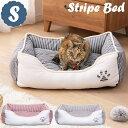 【★P5倍!28日まで!】猫 ベッド 角型ペットベッド S ペット 猫 ベッド ペットベッド ねこベッド 犬猫兼...