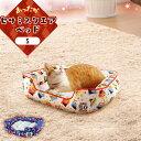 \売り尽くし!!/セサミストリート スクエアベッド S ペットベッド ペット用 カドラー 猫 キャット 寝具...