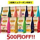 【あす楽】《2個購入で500円OFF!》ニュートロ ナチュラルチョイス 2kg 各種nutro 猫 フード キャットフード ドライ ペットフード アレルギーに配慮 総合栄養食【D】・・・