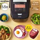 米屋の旨み 銘柄炊き IHジャー炊飯器 5.5合 RC-IH50-R RC-IH50-T レッド ブ