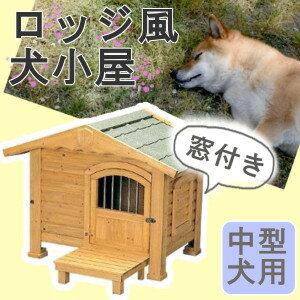 犬小屋・ケージ・ゲート, ハウス・犬小屋  RK-950 (70cm)