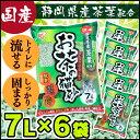【22円OFFクーポン対象】猫砂 おから お茶 お茶の猫砂 7L×6袋...