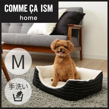 コムサイズム スクエアベッド COM-SBM Mサイズ ペットベッド 秋冬ベッド 犬猫兼用 猫 小型犬 ペット用 ペット用品 寒さ対策 あったか もこもこ おしゃれ 可愛い シンプル アイリスオーヤマ COMME CA ISM