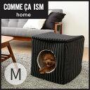 コムサイズム キューブ型ハウス COM-QHM Mサイズ ペットベッド 秋冬ベッド 犬猫兼用 猫 小型犬 ペット用...
