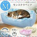 ペットベッドリバーシブル犬猫ペットベッド犬犬ペットベッドペットプロモンステラベッドMペットプロ