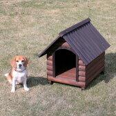 《当店イチオシ★!!》犬小屋 ログ犬舎 LGK-600 送料無料 犬舎 中型犬用 屋外用 外飼い お庭用 木製 アイリスオーヤマ キャットランド
