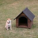 【最大350円OFFクーポン有】ログ犬舎 LGK-750 (体高約50cmまで) 送料無料 中型犬 犬小屋 ハウス 犬舎 屋外 室外 野外 木製 ペット用品 アイリスオーヤマ キャットランド 楽天 あす楽