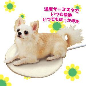 5,400円(税込)以上で送料無料!ホットカーペット PHK-529[ペット ベッド 犬用 猫用 アイ...