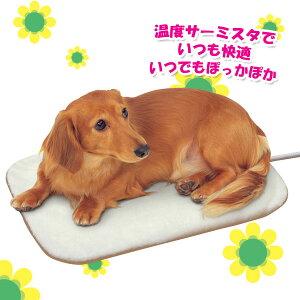 5,400円(税込)以上で送料無料!ホットカーペット PHK-545[ペット ベッド 犬用 猫用 アイ...