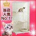 【タイムセール】40%OFF!ペットケージ3段タイプ PEC-903(シルバー・ホワイト)[猫・ケージ・ゲージ・猫 ケージ・猫 ゲージ・猫ケージ・猫ゲージ・多段ケージ・キャットケージ・キャットゲージ]【timesale0411】 10P12Jun12