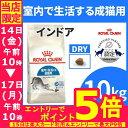 【最大350円OFFクーポン有】《最安値に挑戦》ロイヤルカナ...