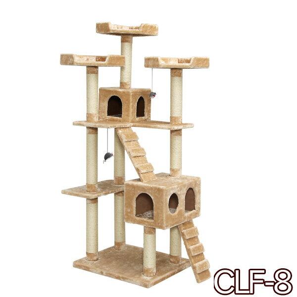 キャットタワー 大型 猫 タワー 据え置き 多頭 CLF-8 ビッグタイプ 送料無料 猫タワー ねこタワー 大型 高い 多頭飼い 爪とぎ おしゃれ 置き型 遊び場 アイリスオーヤマ アイリス キャットランド 楽天[◇rank]