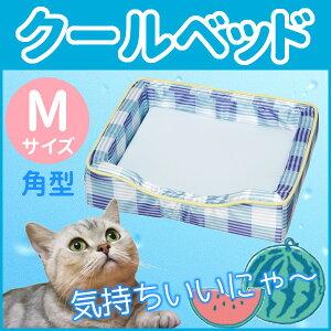 ひんやり 猫 クールベッド 角型Mサイズ P-CKB-15 ブルー アイリスオーヤマ[ひんやり…