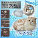 ペットの暑さ対策に!ひんやり冷却マット(冷却シート・クールマット)ひんやり クールアルミ猫...