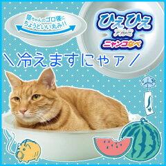 【送料無料】ペットの暑さ対策に!ひんやり冷却マット(冷却シート・クールマット)ひんやり 猫...