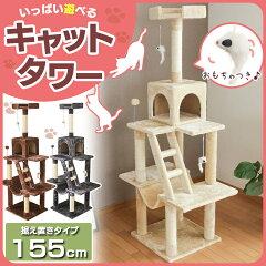 猫用品>キャットタワーのおススメはキャットランド!キャットタワーの口コミはどんな感じ?