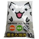 【最大350円OFFクーポン有】猫砂 ベントナイト 固まる猫砂 10L×2袋セット PKFAG-10 ...