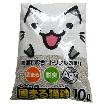 猫砂 固まる猫砂 10L×2袋セット PKFAG-100 10リットル 2個 ベントナイト まとめ買い ねこ砂 ネコ砂 固まる 脱臭 消臭 抗菌 猫トイレ トイレ砂 当店オリジナル 楽天