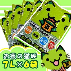 当店オリジナル!さわやかなお茶の香り♪のお茶の猫砂[猫砂]【送料無料】お茶の猫砂7L POCN-70...