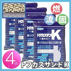 おからの猫砂トフカスサンドKが送料無料価格!【送料無料】トフカスサンドK 7L×4袋セット[ト...
