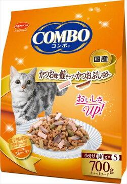 日本ペットフード コンボ キャット かつお味鮭チップかつおぶし添え 700g[LP] キャットランド【TC】