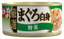 日本ペットフード ミオ 厳選まぐろ白身 野菜 ゼリー仕立て 80g[LP] キャットランド【TC】