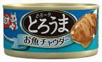 日本ペットフード ミオ とろうま お魚チャウダー 70g[LP] キャットランド【TC】