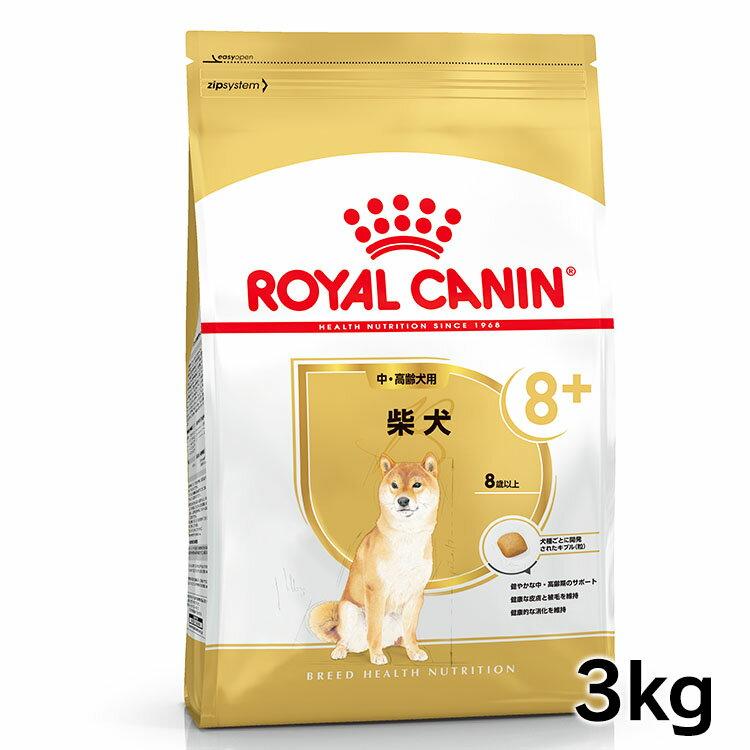 ROYAL CANIN(ロイヤルカナン)『柴犬 専用フード 中・高齢犬用』