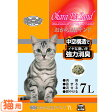 コーチョー ワンニャンおからDEサンド7L[TP] 猫砂 ネコ砂 ねこ砂 キャットランド【D】