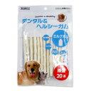 【20日エントリーでポイント9倍】犬 ガム ペットプロ デンタル&ヘル...