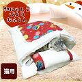 ペットあったかグッズ防寒猫猫用ベッドマットかわいいお昼寝写真インスタ映え手洗い可能秋冬あったか用品和柄布団和にゃんこびよりおふとんドギーマンハヤシ