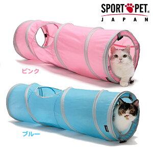 カサカサ素材の猫おもちゃ!入って覗いてちょー楽しい♪SPORT PET(スポーツペット) キャット...