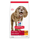 【犬】ヒルズ サイエンスダイエット シニアアドバンスド 小粒 高齢犬用 6.5kg ドッグフード 犬