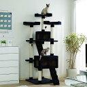 [キャットタワー]《横幅71×奥行き61×高さ183cm》【送料無料&15%OFF】キャットタワービッグQQ80038[キャットタワー ネイビー 紺 猫タワー猫 タワー激安据え置きフレンドタワー猫のおあそび人気キャットハウス爪とぎつめとぎペットねこタワー]【D】