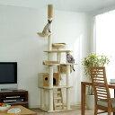 [キャットタワー]【送料無料&15%OFF】天井突っ張りタイプ!キャットタワーQQ80071[キャットタワー・キャットランド・猫タワー・猫 タワーフレンドタワー猫のおあそび人気キャットハウス爪とぎつめとぎペットねこタワー]【D】  10P12Jun12