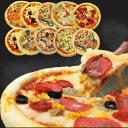 手作りナポリピザ3枚セット!! 送料無料 お試し価格 冷凍 ピザ 20cm 冷凍食品