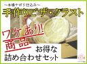 ナポリ風5種のチーズピザ800 ジェーシーコムサ ピザ 洋風料理 【冷凍食品】【業務用食材】【10800円以上で送料無料】