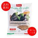 パーレン 冷凍ナスのグリル(1kg) ×5袋