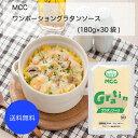 【送料無料】【業務用】【大容量】MCC ワンポーショングラタンソース(180g×30袋)