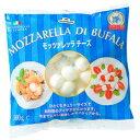 【冷凍】モンテべッロ 水牛モッツァレラ ブファラ チェリーサ
