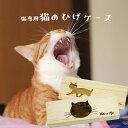 ラグドール ステッカー 猫 車 ぬいぐるみ 肉球 シール かわいい カッティングシート 転写式 窓 車 おしゃれ cat ネコ ねこ オリジナルデザイン プレゼント 贈り物 3 デザイン工房 オリジナルグッズ
