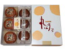 【大坪製菓】丸ぼうろ詰合せ 24枚入/6箱セット