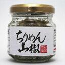 【宝食品】ちりめん山椒 40g